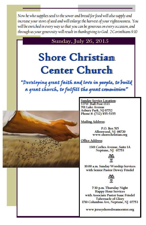 20150726-christian-church-bulletin-1